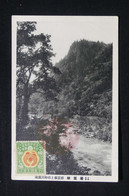 JAPON - Oblitération Commémorative Sur Carte Postale En 1916 - L 87410 - Briefe U. Dokumente
