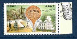 France 2020.Issu Du Mini Bloc Ballons Montés Le Neptune .** - 1960-.... Nuovi