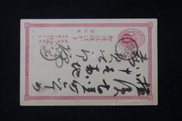 JAPON - Entier Postal Avec Repiquage Au Verso, Voyagé - L 87442 - Postales