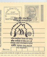 Special Corona Postmark, Stop Spreading Of Covid 19 Risk,Showing Special Care For Senior Citizen, On Post Card - Krankheiten