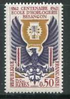 FRANCE- Y&T N°1342- Neuf Sans Charnière ** - Unused Stamps