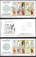 1970 - Philatec Les Costumes Marocains - BF N° 6 Deux Exemplaires Avec Oblitérations Différentes + Enveloppe - Maroc (1956-...)