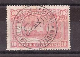 Maroc - 1897 - Poste Locale Mazagan à Marrakech - N° 54 Oblitération Courrier Italien - Poste Locali