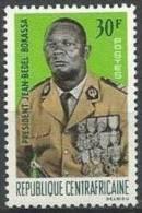 "Centrafrique YT 79 "" Président Bokassa "" 1967 Neuf** - Central African Republic"