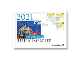 GERMANY 04.02.2021 ETB Jewish Life 1700 Jahre Jüdisches Leben In Deutschland Vie Juive 3v - OFFICIAL ISSUE - DHQ2106 - Other