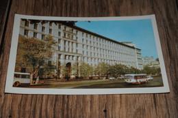27842-               UKRAINE, KIEV  CCCP  URSS USSR , ACADEMY OF SCIENCES OF THE UKRAINE / BUS - Ukraine