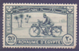 Egypte Express N° 1 Avec Charnière - Aéreo