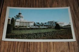 27844-               UKRAINE, KIEV  CCCP  URSS USSR , EXHIBITION OF PROGRESSIVE METHODS..........AIRPLANE - Ukraine
