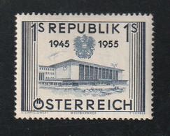 Oesterreich - 1955 - Mi. 1013 ** (0104) - 1945-60 Unused Stamps