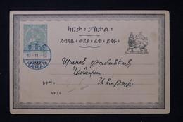 ETHIOPIE - Entier Postal De Harar Voyagé En 1919 - L 87481 - Ethiopia