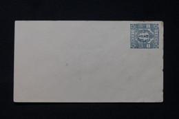 JAPON - Entier Postal ( Enveloppe ) Non Circulé - L 87483 - Sobres