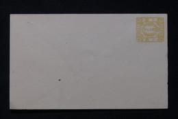 JAPON - Entier Postal ( Enveloppe ) Non Circulé - L 87485 - Sobres