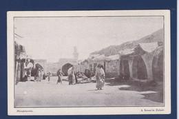 CPA Iraq Non Circulé éditeur YMCA India Bombay Zobeir - Iraq