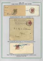 """Algérie Bandes Journaux Dont Algérie N°35 OBL Alger Avec Griffes, Et """"Via Colomb Béchar"""" Et N°35... - Non Classificati"""