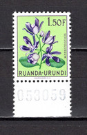 RUANDA-URUNDI   N° 187   NEUF SANS CHARNIERE   COTE 0.30€   FLEUR - 1948-61: Neufs