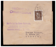 Estonia,Estland,Trükitöö Cover With 1 Sent Stamp,1940 - Estonie