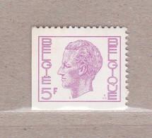 1973 Nr 1702a** Zonder Scharnier,zegel Uit Postzegelboekje. - Nuevos