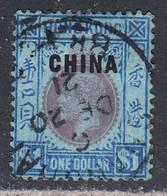 Hong Kong 1922 Cancelled, Wmk Multi CA, Sc# ,SG 13 - Gebraucht