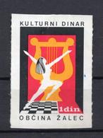 1970s YUGOSLAVIA, SLOVENIA, ŽALEC MUNICIPALITY, CULTURAL DINAR, 1 DIN. POSTER STAMP, MINT - Eslovenia