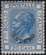 Levant   .  Sassone .   5 With Certificate (3 Scans)  .    *    .    Mint-hinged  .  /  Neuf Avec Gomme - Emissioni Generali