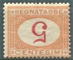 REGNO 1890-94 SEGNATASSE  5 C. CIFRA CAPOVOLTA ** MNH SPLENDIDA - Portomarken