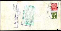 Bolivia 1977 Letra $b50.-. EDVIL Edit. Offset. $b2.- Tipo H&A 126 La Papelera, Tipo H&A129 O. Millán. - Bolivia