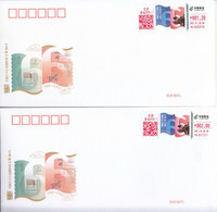 China 2021 66th Anniversary Of The Magazine Philately  ATM Label Stamps Commemorative Covers(5V) - Omslagen