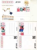 China 2021 66th Anniversary Of The Magazine Philately  ATM Label Stamps Commemorative Postal Cards(5V) - Postkaarten