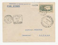 """GUINEE - Lettre Affranchie Y&T N° PA3 """"REPRISE Du Service Postal Aérien""""  9/7/1943 Avec Flamme UN SEUL BUT LA VICTOIRE - Briefe U. Dokumente"""