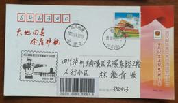 Wuhan Lift The Control,Traffic Policeman,CN 20 Fighting COVID-19 Pandemic Novel Coronavirus Pneumonia Commemorative PMK - Malattie