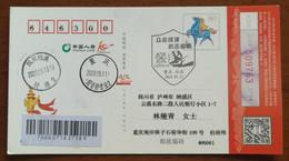 CN 20 Chongqing Unite As One To Fight Novel Coronavirus Pneumonia COVID-19 Pandemic Commemorative PMK 1st Day Used Card - Krankheiten