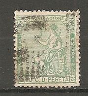 ESP 1873- Yv. N° 132   (o)  10 C  Allégorie Cote  0,45 Euro  BE  2 Scans - Usados