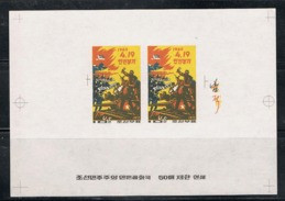 NORTH KOREA 1972 VERY RARE PROOF APRIL 19 POPULAR UPRISING  STAMP - Militares