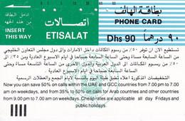 V.A.E. - United Arab Emirates