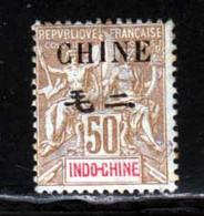 Chine 1904 Yvert 59 * B Charniere(s) - Neufs