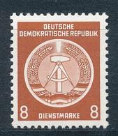 DDR Dienstmarken A 3 X XI ** Geprüft Schönherr Mi. 14,- - Service