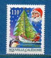 ⭐ Nouvelle Calédonie - Yt N° 958 ** - Neuf Sans Charnière - 2005 ⭐ - Ongebruikt