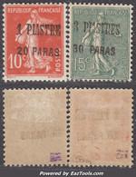 *RARE* Levant : Surchargés De 1923 Neuf * TB Signés (Dallay N° 38 & 39, Cote +105€) - Unused Stamps