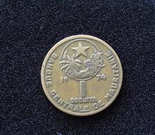 Banque Centrale De Mauritanie 1 Ouguiya 1974 - Mauritania