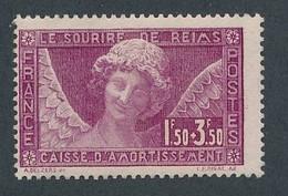 DX-473: FRANCE: Lot Avec N°256** - Unused Stamps