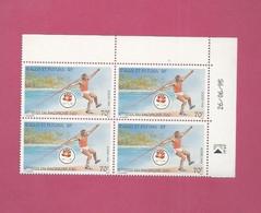 YT N° 479**  Bloc De 4 CD - Athlétisme - Lancer Du Javelot - Nuovi