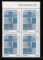 FRANCE  ( FVT - 400 )  2017  N° YVERT ET TELLIER  N° 5189   N** - Variétés: 2010-.. Neufs