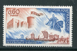 FRANCE- Y&T N°1486- Neuf Sans Charnière ** - Unused Stamps