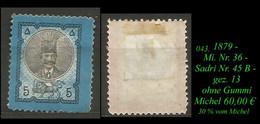 1879 - Mi. Nr. 36 - Sadri Nr. 45 5 - Gez. 12 (*) -R- - Irán