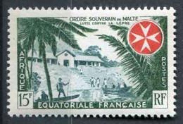 """TIMBRE** De 1957 D'AEF """"15 F. - ORDRE SOUVERAIN DE MALTE - Lutte Contre La Lèpre"""" - Zonder Classificatie"""