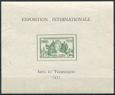 "Y&T BF N° 1 * ""arts Et Techniques"" - Unused Stamps"