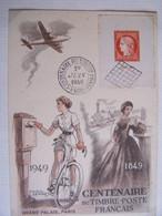 FRANCE 1949 CENTENAIRE DU TIMBRE-POSTE FRANCAIS - Used Stamps