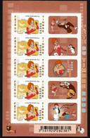 Année 2008 - La Girl - BC 4150 Neufs ** Et Non Plié - Nuovi