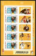 Année 2008 - Le Loup - BC 4151 Neufs ** Et Non Plié - Nuovi