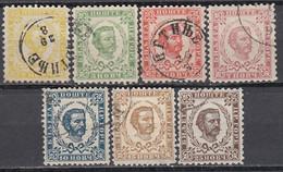 MONTENEGRO 1893 - MiNr: 1-7 IV  Komplett  Used - Montenegro